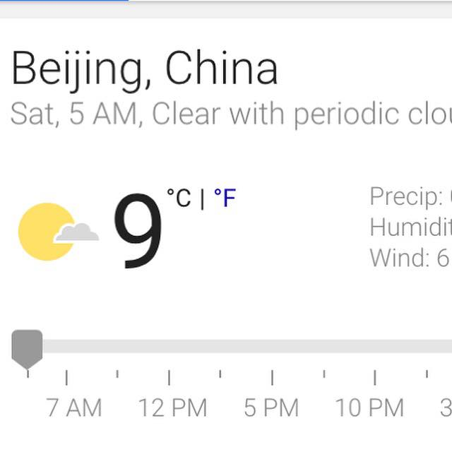 china weather